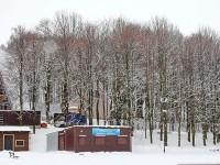 Горнолыжный клуб имени Гая Северина