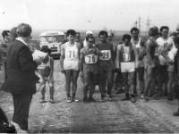 Бегуны в Зеленой Слободе на старте Пробега памяти  братьев Знаменских, 1980 год, дистанция 30 километров