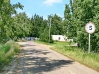 Дорога к воинской части в районе Какузево