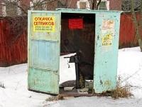 Водокачка в Какузево