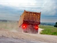 Очередная машина едет в карьер - июнь 2013