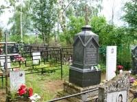 Ухоженная часть кладбища Еганово