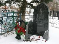 Могила Панина Михаила Юрьевича в Зеленой Слободе