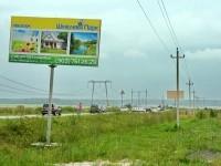 Реклама поселка Шмелево-Парк - август 2013