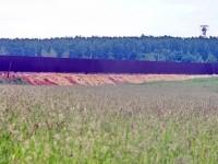 Длинный забор Кутузовских Холмов - июнь 2013