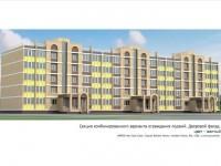 Внешний вид будущего дома в Константиново