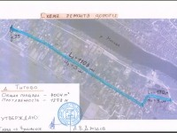 Схема ремонта дороги в Титово