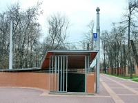 Подземный туалет в парке
