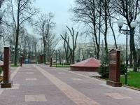Аллея парка в Лефортово