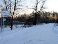 Дорога в детский лагерь Чайка