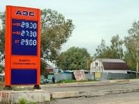 Ценники на бензин в Константиново - сентябрь 2012
