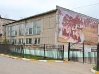 Константиновская школа