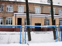 Новые помещения детского сада N50 в поселке Тельмана - декабрь 2013
