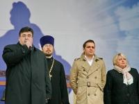 Приветственное слово депутата Митрофанова