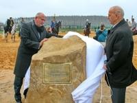 Открытие закладного камня будущего мемориала славы российской кавалерии