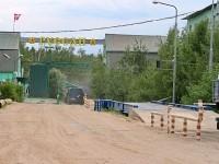 Предприятие Русеан производит сухие строительные смеси