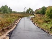 Заасфальтированый выезд из Редькино - сентябрь 2013