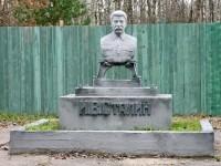 Бюст Сталина - октябрь 2013