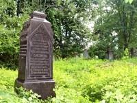 Гранитное надгробие крестьянина Герасимова