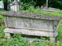 Белокаменный саркофаг Махонина