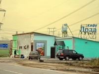 Магазин (кафе) в Зеленой Слободе на Володарском шоссе суд решил снести