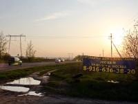 Стихийная реклама на Володарском шоссе у Каменного Тяжина