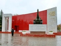 Музей боевой славы г. Коломна