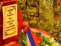 Гроб с останками Ивана Владимировича Грошкова