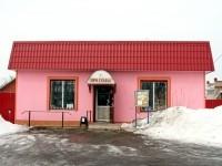 Розовый продуктовый магазин