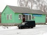 Магазин Продукты в Зеленой Слободе