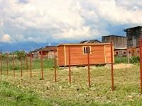 Рядом строят новые индивидуальные дома
